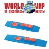 Швабра-держатель для влажной уборки, 50 см