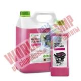 Очиститель двигателя «Motor Cleaner» Grass